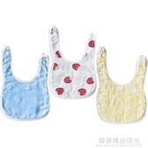 加大六層純棉紗布嬰兒口水巾按扣圍嘴兒童圍兜新生寶寶飯兜不防水