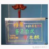 臺式熒光板掛式透明發光廣告板40X30LED寫字板手寫板igo    琉璃美衣