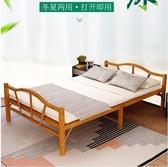 折疊床單人雙人夏季涼床租房簡易硬板便攜家用1.2米午休午睡竹床 【衣好月圓】