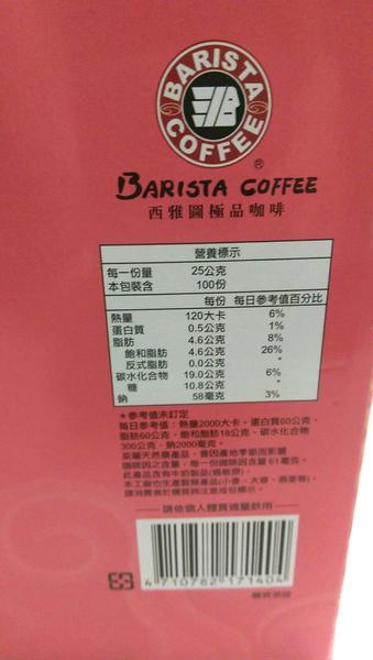 奶茶 即品約克夏奶茶 約克夏 1盒100包 超商限購一箱 西雅圖極品咖啡 點心 鮮奶茶 奶茶粉 飲料