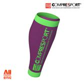 預購品【Compressport】【全方位跑步概念館】瑞士Compressport機能壓縮–R2V2小腿套 -紫色(30030306)