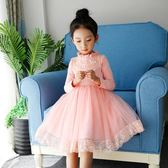 年終盛典 兒童連身裙超洋氣女童純棉公主裙秋季蓬蓬紗長袖蕾絲新款2018