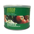 綠太陽健康蔬果味素(不含人工添加物苯芘,...