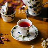 慢慢藏葉-蜜桃風味玫果紅茶【茶葉20g/袋】酸甜香氣冰果茶最適【調茶師推薦】