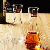 原裝分酒壺 果汁瓶 醒酒器 量酒器水晶玻璃壺 ZJ1324 【雅居屋】