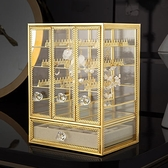 首飾收納盒整理架公主耳環耳釘戒指項鏈手表飾品【聚寶屋】