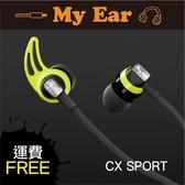 Sennheiser 聲海塞爾 CX SPORT 藍芽 入耳式 運動款 7/9到貨 公司貨 My Ear 耳機專門店