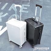 網紅行李箱ins小型20寸旅行箱男女24密碼箱韓版皮箱學生拉桿箱26 聖誕節全館免運