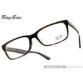 RayBan 光學眼鏡 RB5296D 2012 -55mm (琥珀) 基本百搭款 平光鏡框 # 金橘眼鏡