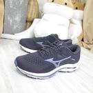 Mizuno WAVE INSPIRE 17 男慢跑鞋 4E楦 J1GC214593 鐵灰 大尺碼【iSport】