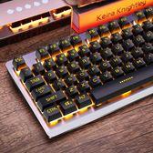 鍵盤手感臺式電腦筆記本外接USB有線家用金屬薄膜女生辦公打字 愛麗絲精品igo