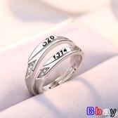 【貝貝】銀戒指 S925 純銀 戒指 一對 日韓對戒 仿真 鉆戒