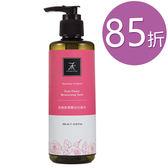 francena 玫瑰保濕嫩白化妝水 250ml
