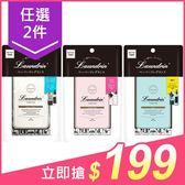 【任選2件$199】日本 Laundrin 香氛片(1入) 經典花香/經典花蕾香/NO.7 3款可選【小三美日】