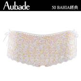 Aubade-BAHIA有機棉M-XL平口褲(雛菊)50經典