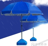 戶外傘 超大號雨傘廣告傘擺攤傘庭院傘大型圓傘印刷商用 俏俏家居