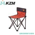【KAZMI 韓國 KZM 經典民族風輕巧折疊椅《紅色》】K5T3C003RD/折疊椅/露營椅/戶外椅/導演椅