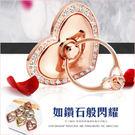 【不挑款】愛心型 鑲鑽 旋轉 指環 支架 指環扣 手機支架