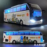 模型汽車 合金巴士大巴車回力車公交車玩具兒童玩具車男孩公共汽車模型 XY7611【男人與流行】TW