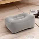 汽車充氣腳凳腳墊長途飛機旅行睡覺神器腿歇充氣枕頭便攜 3C優購