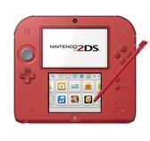 Nintendo 2DS 原裝日版主機(紅)加送保護貼