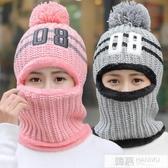 毛線帽子男女冬天針織護耳護脖騎車防風加絨一體帽保暖韓版潮百搭 韓慕精品
