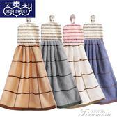 擦手巾-4條裝純棉擦手毛巾懸掛式加厚可愛搽手巾 提拉米蘇