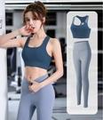 【Charm Beauty】2件套 瑜伽服 運動套裝女 健身房 晨跑 上衣 網紅 專業 時尚 高端 跑步衣 健身運動服