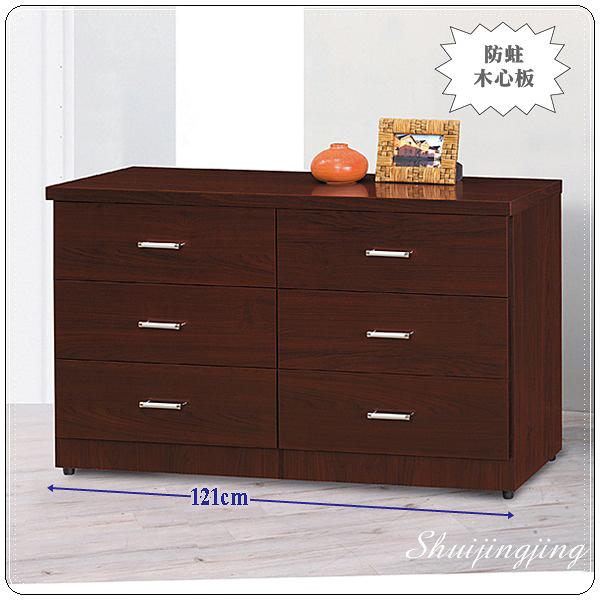 【水晶晶家具/傢俱首選】HT1647-2 青蜂俠胡桃4呎大六斗櫃~~超值低價商品