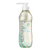 日本植寇希氨基酸植物精油洗髮精500ML(亮澤滋潤)