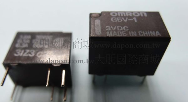 *大朋電子商城*OMRON G5V-1-3VDC 繼電器Relay(5入)