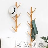簡易衣帽架掛衣架子實木臥室落地衣服收納置物家用簡約現代 可然精品