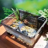 酷爬烏龜缸帶曬台中小型水陸缸別墅家用草龜巴西龜鱷龜專用養龜缸  【全館免運】