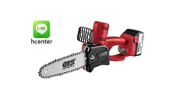 [ 家事達 ]MAX-POWER 鋰電式迷你鏈鋸-21V (含1充/2電池) 特價