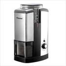 金時代書香咖啡 Tiamo FP2506...