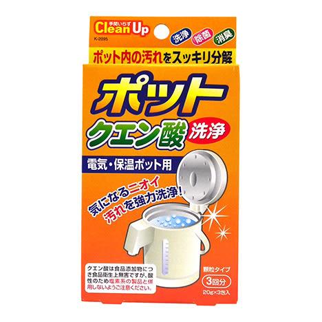 日本 小久保 KOKUBO 檸檬酸熱水瓶清潔劑 (20gx3包)◎花町愛漂亮◎HE
