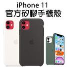 2020新色上市 APPLE iPhon...