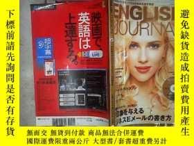 二手書博民逛書店ENGLISH罕見JOURNAL 2009 7 (英日文)Y180897