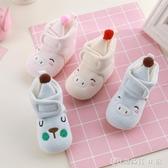 新生嬰兒鞋襪秋冬季防掉3-6-12個月9男女寶寶單鞋子學步軟底0-1歲 創時代3c館