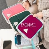 護照夾護照包旅行便攜機票收納包證件包袋護照夾防水多色小屋