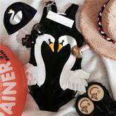 兒童泳衣兒童游泳衣女孩黑白小天鵝粉火烈鳥連身嬰兒寶寶正韓女童公主泳裝 全館88折鉅惠
