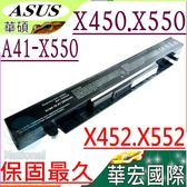 ASUS 電池(保固最久)-華碩  X450LB,X450LC,X450V,X450VB,X550C,X550CA,X550CC,X550CL ,X550VC,X550V,X550VL