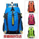 戶外旅行雙肩包男女防潑水登山包旅游包大容量自行車騎行背包 yu4376【艾菲爾女王】