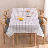 北歐餐桌布防水防燙防油免洗塑料桌布格子臺布茶幾布PVC蓋布桌墊