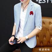夏季新款男士休閒中袖西裝韓版修身款七分袖小西裝潮帥氣外套潮 QG24880『東京衣社』