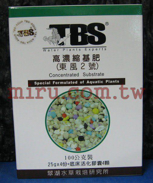 【西高地水族坊】翠湖TBS 高濃縮基肥(東風2號)(新包裝)
