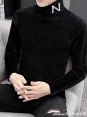 秋冬季高領毛衣男寬松韓版潮流仿水貂絨打底針織衫加厚款保暖線衣 交換禮物