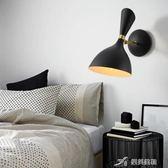 現代新款簡約壁燈北歐客廳過道臥室床頭創意Led衛生間浴室鏡前燈 樂芙美鞋 IGO