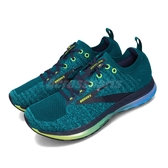 BROOKS 慢跑鞋 Bedlam 2 藍 綠 男鞋 二代 動能加碼 DNA AMP 動態避震 運動鞋【PUMP306】 1103081D479