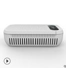 現貨-香薰凈化器監控HEPA車載空氣凈化器 嬡孕哺